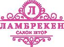 Ламбрекен Logo